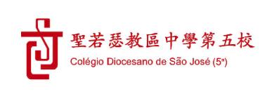 CDSJ-logo