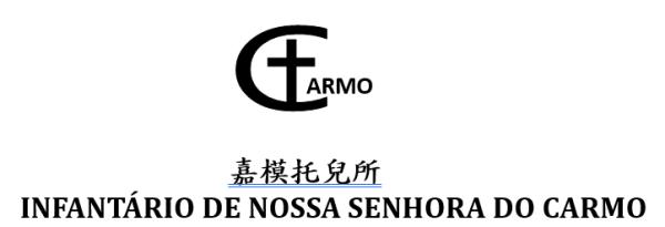 carmo-logo