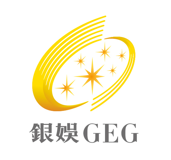 geg-logo