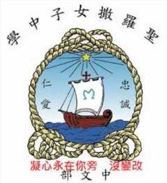 SRL-logo