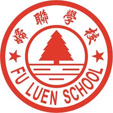 fuluen-logo