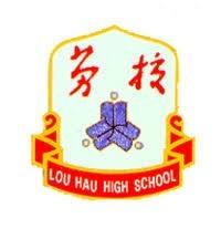 louhau-logo