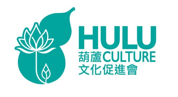 葫蘆文化促進會